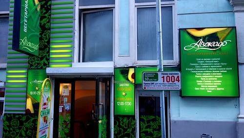 Bisnis Restoran Vegan di Moskow